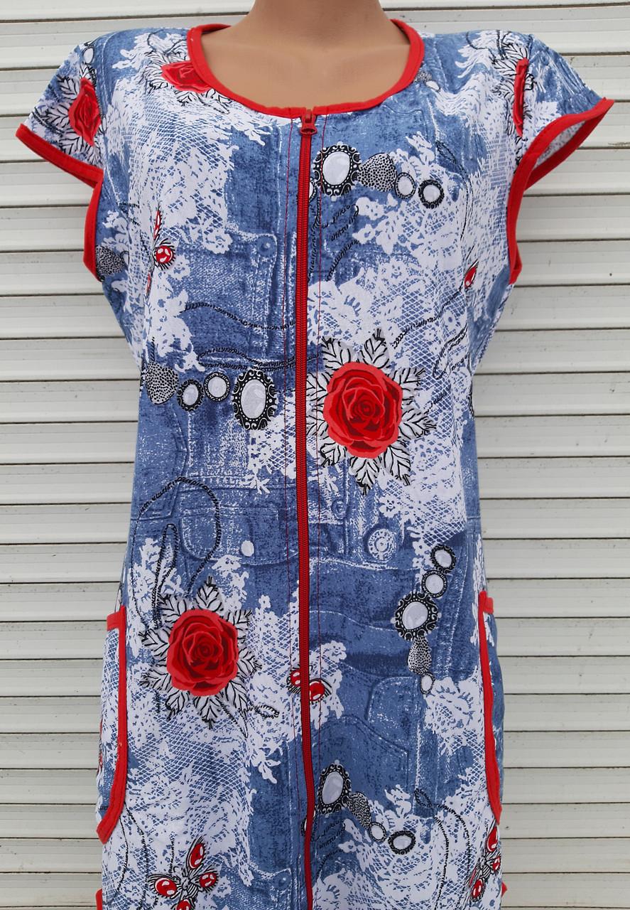 """Трикотажный халат """"Джинс"""" 58 размер"""