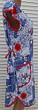 """Трикотажный халат """"Джинс"""" 58 размер, фото 2"""