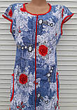 """Трикотажный халат """"Джинс"""" 58 размер, фото 5"""