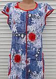 """Трикотажный халат """"Джинс"""" 58 размер, фото 7"""