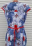 """Трикотажный халат """"Джинс"""" 58 размер, фото 8"""