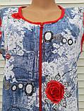 """Трикотажный халат """"Джинс"""" 58 размер, фото 9"""