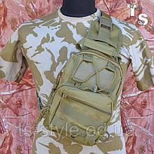 Універсальна тактична сумка-рюкзак через плече повсякденна H&S Tactic Bag 600D койот