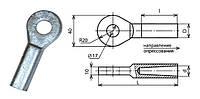 Зажим ЗПС-70-3В