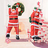 Новогодняя Фигура Деда Мороза Shine Santa (Санта Клауса) 120 см на лестнице красный, фото 1