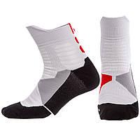 Носки спортивные длинные для спортивной обуви баскетбола Zelart Хлопок Размер 40 - 45 Черно-белый (DML7300)