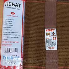 Лечебный пояс из верблюжьей шерсти - размеры от 46 до 58
