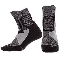 Носки спортивные длинные для спортивной обуви баскетбола Zelart Хлопок Размер 40 - 45 Черно-серый (DML7300)