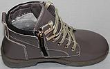 Ботинки зимние для девочки от производителя модель ДЖ18, фото 7