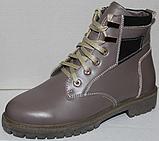 Ботинки зимние для девочки от производителя модель ДЖ18, фото 5