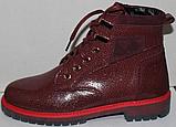 Ботинки зимние для девочки от производителя модель ДЖ18, фото 2