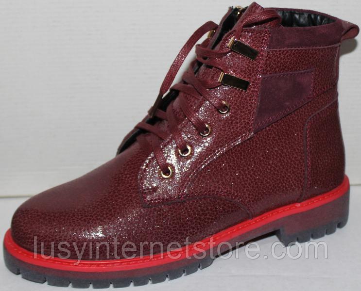 Ботинки зимние для девочки от производителя модель ДЖ18