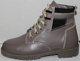 Ботинки зимние для девочки от производителя модель ДЖ18, фото 4