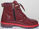 Ботинки зимние для девочки от производителя модель ДЖ18, фото 3