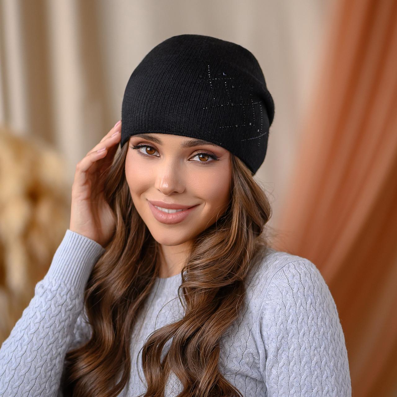 """Вязанная шапка """"Янина"""" цвет-черный"""