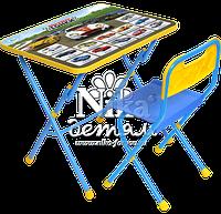 Комплект детской складной  мебели стол и стул