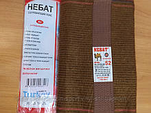 Лечебный пояс из верблюжьей шерсти - размеры от 46 до 58 48