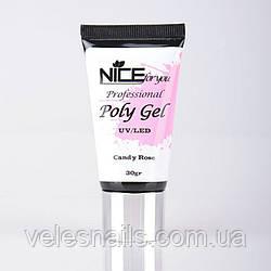 Акригель Nice Candy Rose 30г