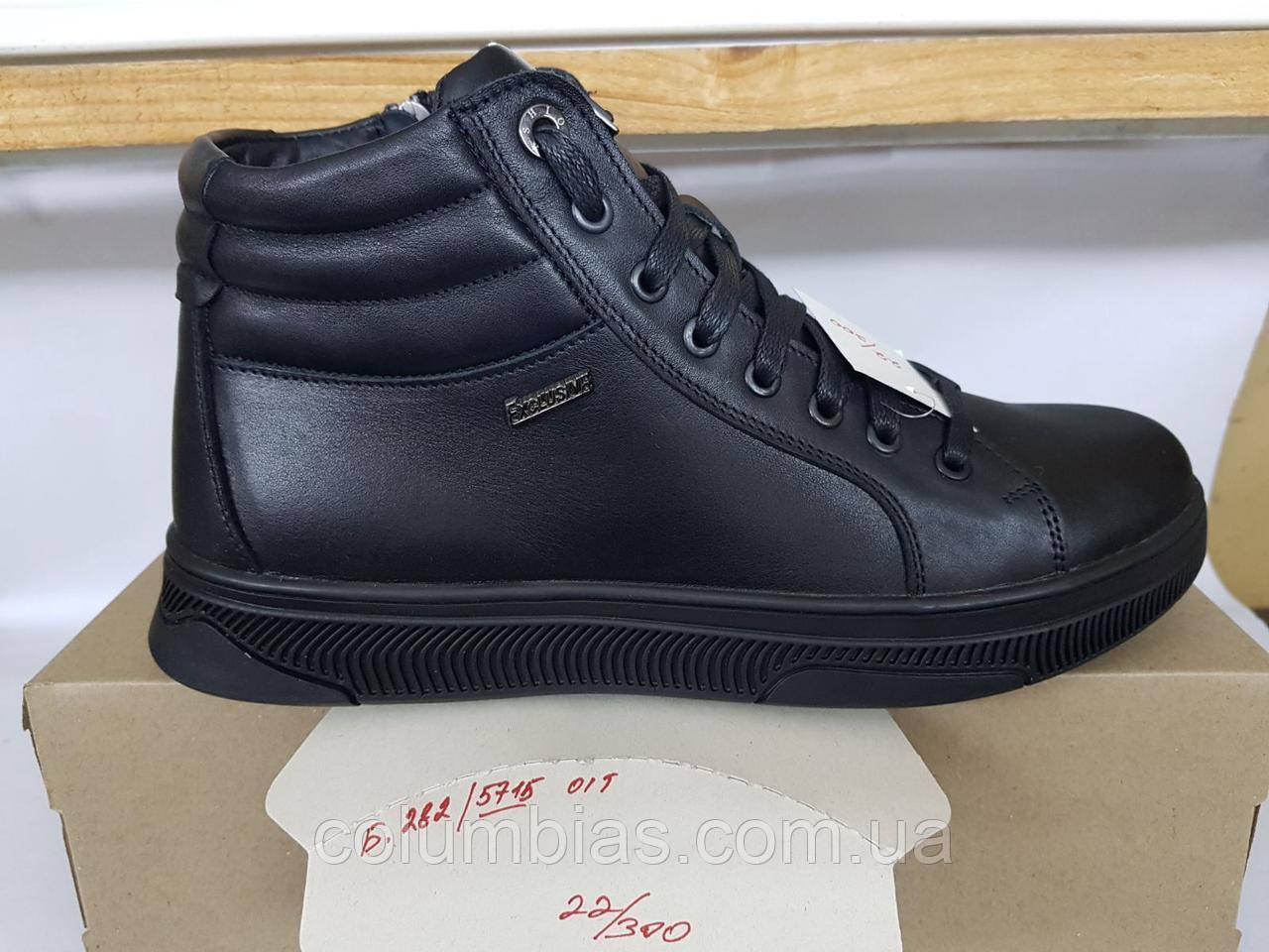 Зимние мужские кожаные полу-ботинки на замочке.  Высылаем БЕЗ ПРЕДОПЛАТЫ.