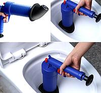 Очиститель канализации высокого давления Toilet dredge Gun, фото 1