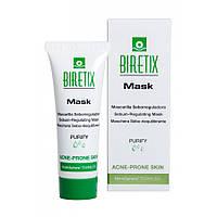 Себорегулирующая маска Cantabria labs Biretix Mask Sebum-Regulating