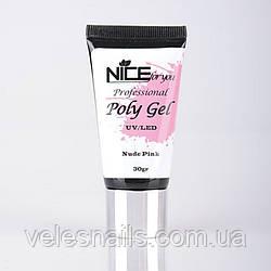 Акригель Nice Nude Pink 30г