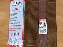 Лечебный пояс из верблюжьей шерсти - размеры от 46 до 58 56
