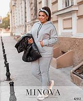 Женский тёплый спортивный костюм 3-ка  бордовый со стёганной  жилеткой с 50 по 64 размер, фото 2