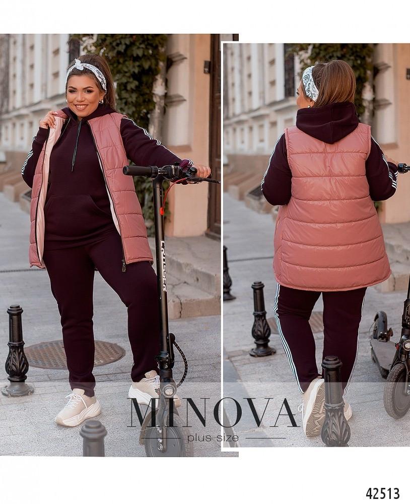 Женский тёплый спортивный костюм 3-ка  бордовый со стёганной  жилеткой с 50 по 64 размер