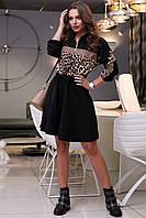 Женское платье с длинным рукавом