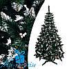 Искусственная новогодняя ель РОЖДЕСТВЕНСКАЯ с белыми кончиками, шишками и калиной белой 300 см