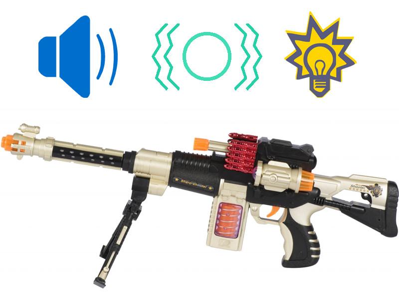 Іграшковий кулемет зі світлом і звуком + ліхтарик, 52 см, Same Toy