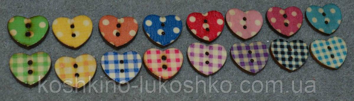Пуговица деревянная. сердце.17 *15 мм