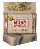 """Карпатське мыло натуральне """"Поляна квасова"""" з мінеральною водою М01"""