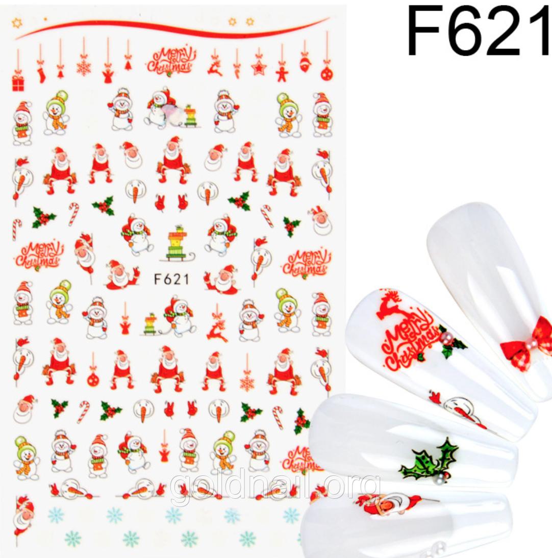 Слайдер для дизайна ногтей F621
