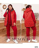Красный женский спортивный костюм из  трехнити  с стёганной  жилеткой с 50 по 60 размер