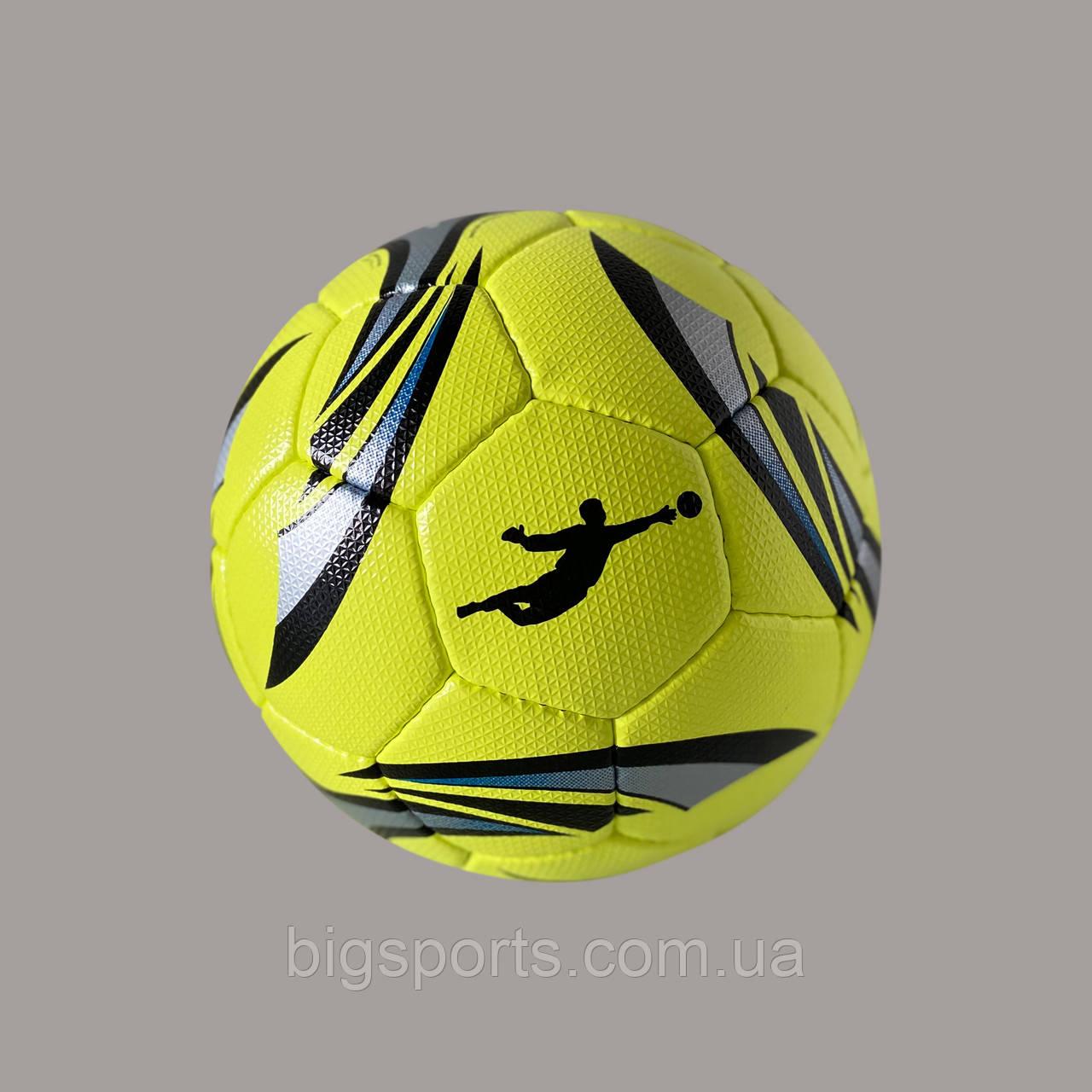 Мяч футбольный Brave GK Equipment