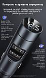 Автомобильный Bluetooth FM модулятор-трансмиттер Baseus Energy Column 3.1 (bs_0299), фото 4