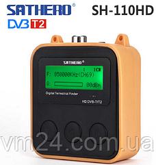 Вимірювальний прилад Sathero SH-110HD DVB-T2 прилад для налаштування антен DVB-T2