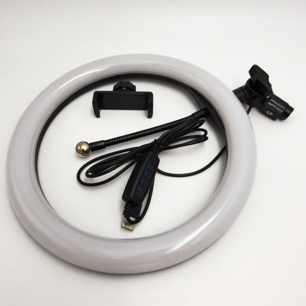 Набор блогера светодиодная  LED лампа 26 см 16W + штатив 2.1 м
