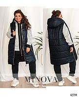 Тёплый женский спортивный костюм с длинной стёганной жилеткой с 50 по 64 размер