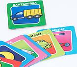 Настільна гра JoyBand для дітей 3-7 років Мій перший Хедбенс (86800) (4897021195046), фото 3