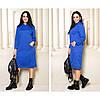 Модное женское теплое трикотажное платье с капюшоном, фото 5
