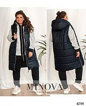Тёплый женский спортивный костюм с длинной стёганной жилеткой с 50 по 64 размер, фото 2