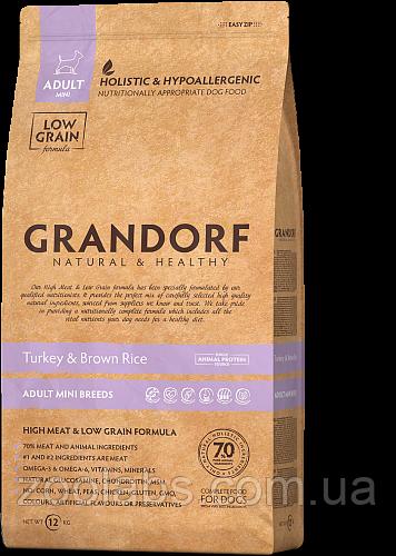 Корм Grandorf для собак мелких пород с индейкой | Grandorf Turkey & Brown Rice Adult Mini Breeds 3 кг