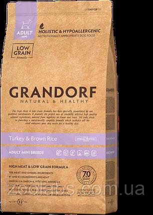 Корм Grandorf для собак мелких пород с индейкой | Grandorf Turkey & Brown Rice Adult Mini Breeds 3 кг, фото 2