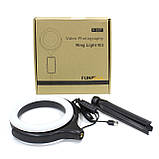 Кольцевая LED лампа Funipica F-537 для фотографов блогеров и селфи на треноге мощность 7Вт вращение 360° USB (4066-11809a), фото 7