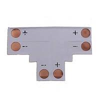 Плата PCB T-образная для светодиодной ленты SMD 5050 | 5630 | 5730 | 5054 2pin 10mm, фото 1