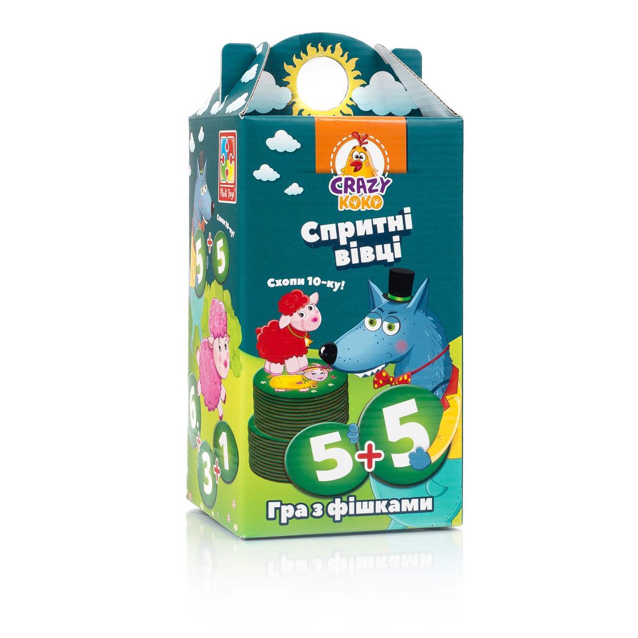 Настольная игра для детей и взрослых Crazy Koko Спритні вівці