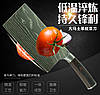 Нож топор кухонный нож мясника, фото 3